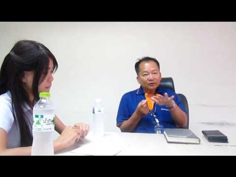 สัมภาษณ์ตำแหน่งผู้จัดการเขตธนาคารกรุงเทพ
