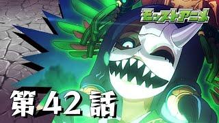 第42話「八雲立つ 逢魔の夜」【モンストアニメ公式】 thumbnail