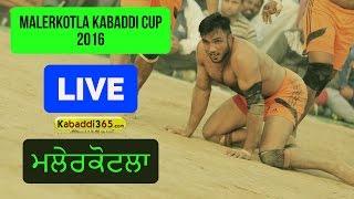 Malerkotla (Sangrur) Kabaddi Cup 6 Jan 2017 (Live Now)