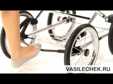 ADAMEX ROYAL LUX 2 в 1 детская коляска vasilechek.ru видеообзор адамекс роял люкс 3 в 1 расцветки