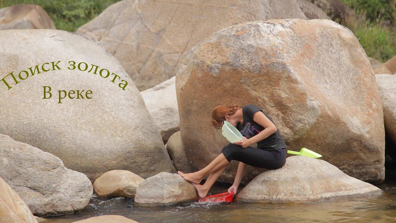Поиск ЗОЛОТА в горной реке. Treasure Hunters / Кладоискатели