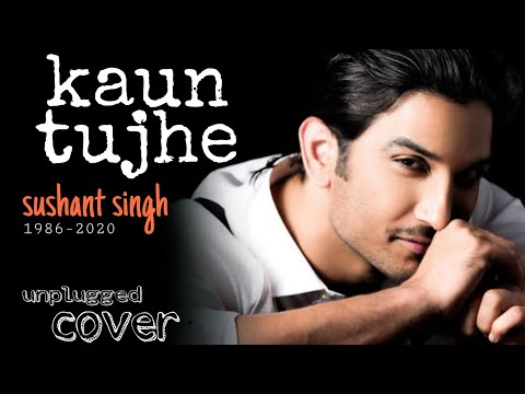 kaun-tujhe-male-cover-love-song-nsn-production..by-satya-sarvansh