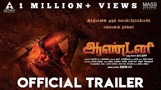 Antony - Official Trailer   Lal, Nishanth, Vaishali   Kuttii Kumar   R. Balaji   R.Sivatmikha