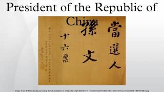 President of the Republic of China