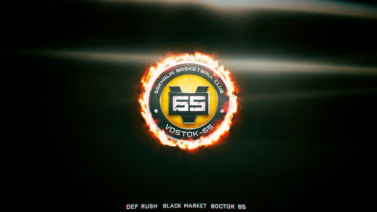 black market x def rush - восток 65 (live база восток 24.03.19)