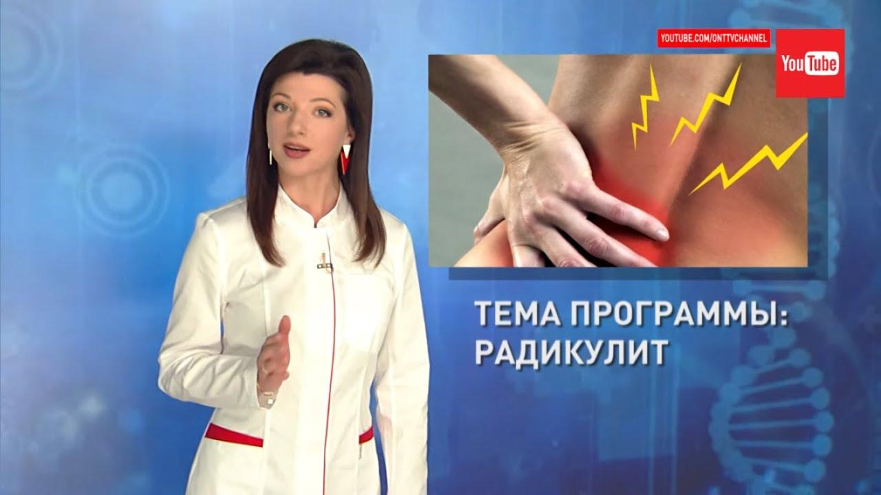 Остеопороз симптомы и народное лечение