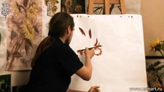 Обучение рисования Лилии при помощи живописи у-син. Урок 5