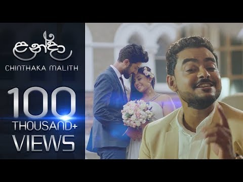 Landha - Chinthaka Malith (ළන්දා) Official Music Video