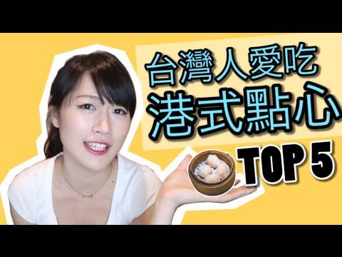 Image result for 香港關係法》講)