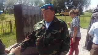 Встреча Генерал-полковника Ладыгина Ф.И с земляками Корочанского района.