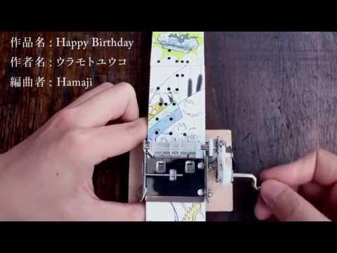 """""""Happy Birthday"""" Paper-Tape Music Box Manga"""