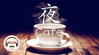Relaxing Cafe Music - Jazz & Bossa Nova Music For Work, Study