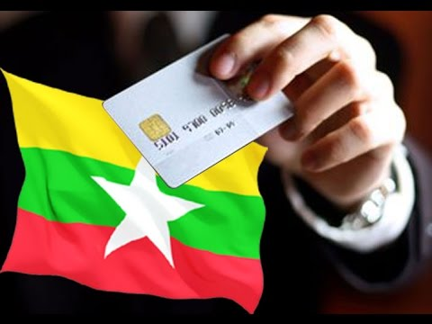Detail Explanation Of Rohingya's Smart Card Myanmar (Burma)By Eng. U Thar Aye