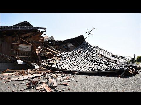 6.6 Quake Hits Western Japan : USGS