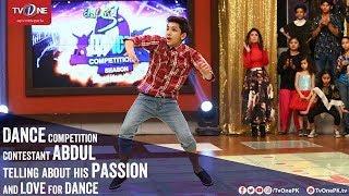 Abdul - Aap Ka Sahir Dance Competition Season 2 - TV One