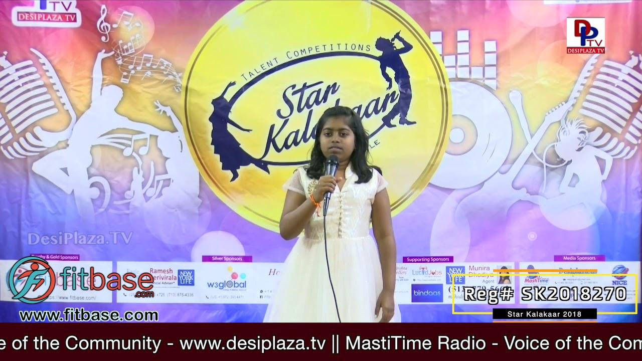Participant Reg# SK2018-270 Performance - 1st Round - US Star Kalakaar 2018 || DesiplazaTV
