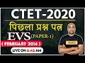 - CTET 2020-21  EVS  By Pawan Sir  Previous Year Question Paper  February 2016