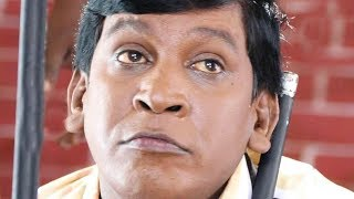 Vadivelu Nonstop Superhit Comedy Collection | Cinema Junction | Latest 2017 HD