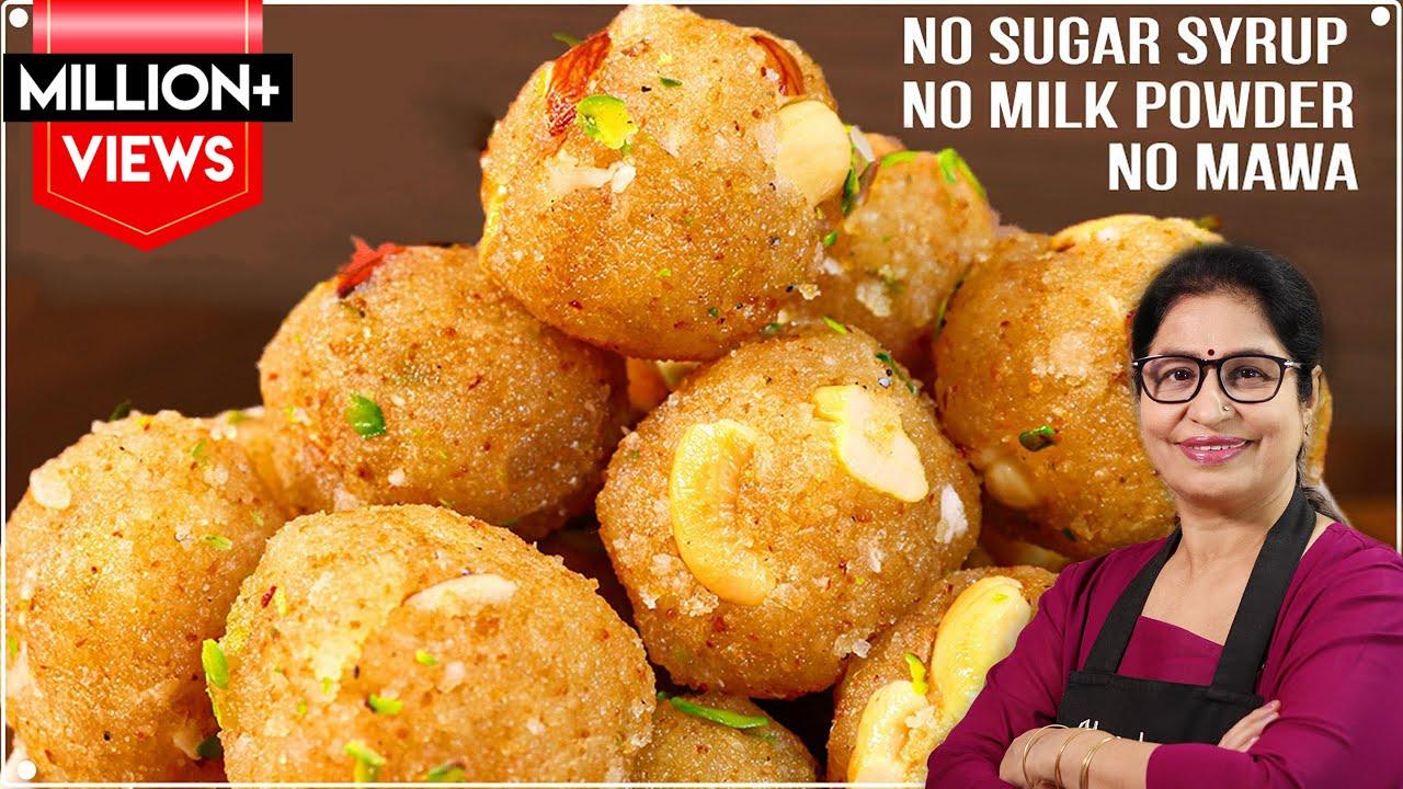 मिनटों मे बिना मावे बिना चाशनी के सूजी/रवा लड्डू सिर्फ 2 चीज़ो से बनाये | Sooji Laddoo | Indian Sweet
