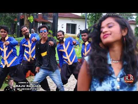 Toke To Re Pasand Kar lelo Anita | तोके तो पसंद कर लो | New Nagpuri Song Video 2018