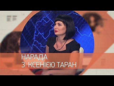 Ксенія Таран – голова молодіжного виконкому Саксаганської райради