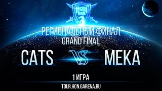 Cats vs Meka #1 | GRAND FINAL СНГ Финала HoN Tour 3