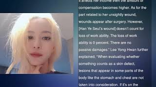 Expert Weighs In On Han Ye Seul's Compensation For Medical Accident