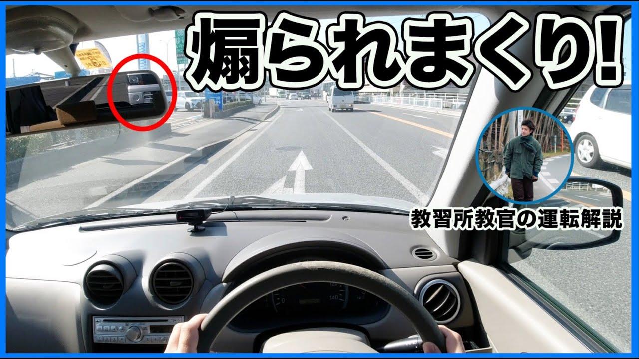 【交差点の左折・右折】煽り運転に負けじとレクチャーします!!(自動車_運転_コツ)