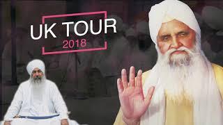 Sant Baljinder Singh Ji, Rara Sahib Walhe, UK Gurmat Tour 2018