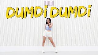 (여자)아이들((G)I-DLE) - '덤디덤디 (DUMDi DUMDi)' - Lisa Rhee Dance Cover