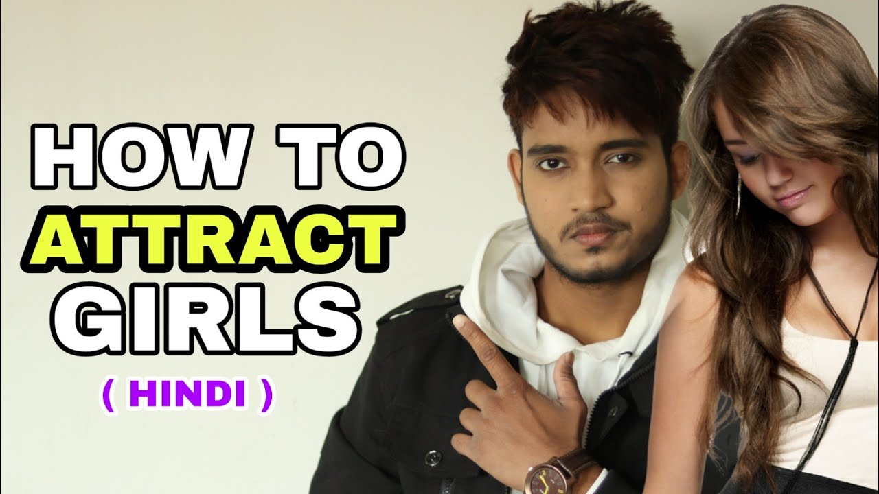 How to be attractive to girls