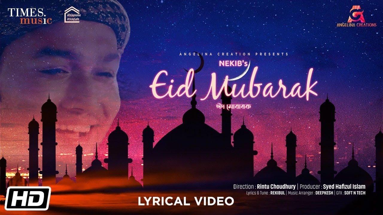 Eid Mubarak Nekib Rekibul Hassan Dipkesh Borgahain Latest Assamese Song 2020 Youtube