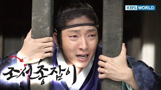 Gunman In Joseon | 조선총잡이 - EP 3 [SUB : KOR, ENG, CHN, MLY, VIE, IND]
