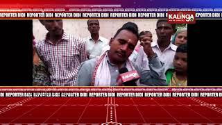 Condolence Meet Of Swami Abhayananda In Anandapur| Reporter Didi | Kalinga TV