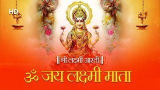 free mp3 songs download - Best gujarati mantra dhun for peace