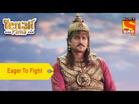 Your Favorite Character | Krishnaraja Is Eager To Fight | Tenali Rama