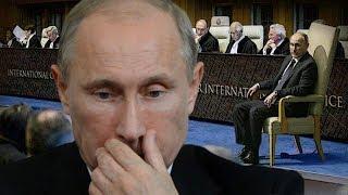 Путь для России в Гаагу открыт. Очередная победа Украины