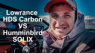 Картплоттер Lowrance HDS Carbon VS Humminbird SOLIX. Порівнюємо на практиці. Їду в Boatprofi