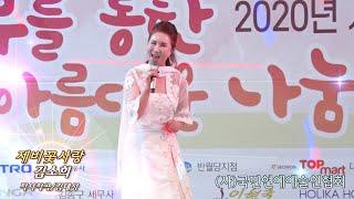 김소희,제비꽃사랑,작사…