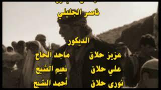 التغريبة / 2 Sapi Music - Al Taghriba