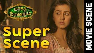 Maragadha Naanayam - Super Scene | Aadhi | Nikki Galrani