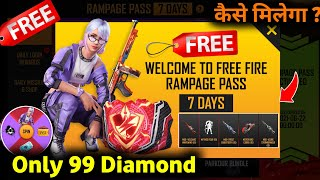 Rampage Pass New Event In free fire||I Got All Item In 99 Diamond|Free Fire New Event|Abhinav Gaming screenshot 4