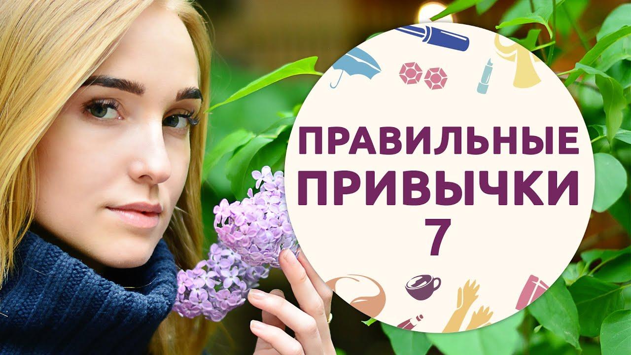 Тип подходит цена наличие фото. Шпильки. 100₽. Шпилька для волос голубой цветок с бусинами. Владивосток. 14:31, вчера. 2. Шпильки. 400₽.