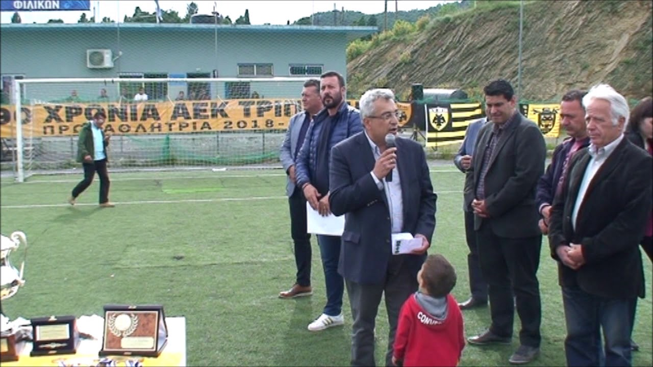 Παν  Βαλασόπουλος Πρόεδρος ΑΕΚ Τρίπολης