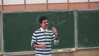 فیزیک ۲ - محمدرضا اجتهادی - دانشگاه صنعتی شریف - جلسه دهم - جریان های الکتریکی ؛ چگالی سطحی جریان