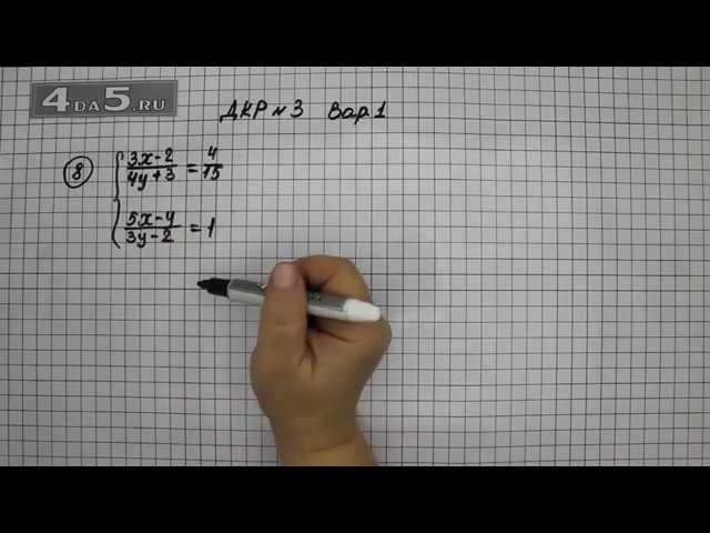 списывай ру 7 класс алгебра макарычев