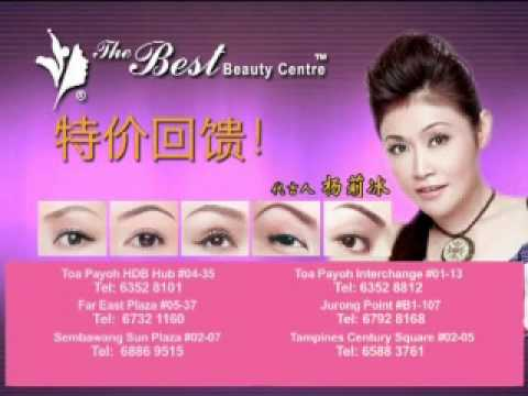 The Best Beauty - Singapore Preferred Brand