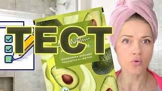 Тестирую на себе эко продукт Питательная маска смузи для всех типов волос Авокадо Орифлэйм 41958