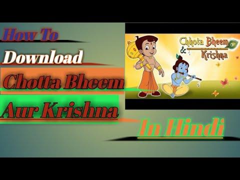 Download How To Download Chotta Bheem aur Krishna Movie (2008) in Hindi