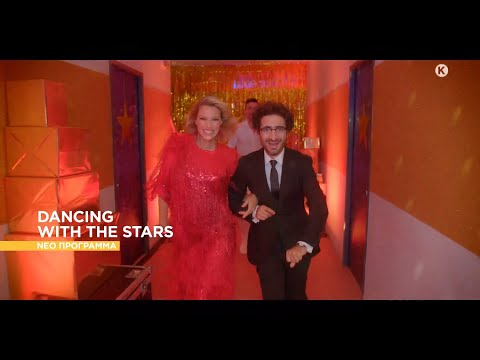 """Dancing With the Stars"" - new TRAILER - Νέο πρόγραμμα STAR 2021-2022"